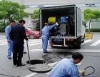 专业疏通下水管道马桶地漏疏通专业清理化粪池抽粪
