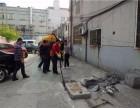 宣城专业疏通马桶 管道疏通182147 76273疏通地漏