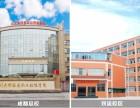 四川的一所很棒学校:川大科技园职业技能培训学院招生信息
