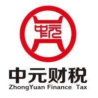 平湖代理记账报税 验资 工商年检 资质办理