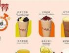 coco奶茶店加盟 都可茶饮加盟 加盟多少