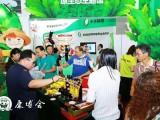 2020广州中医健康养生展广州大健康产业展