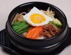 朴社长韩式石锅拌饭加盟费用/加盟条件