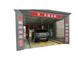 远航机械设备专业的加油站洗车机提供商贵州加油站洗车机