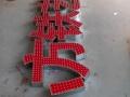 专业制作LED吸塑发光字外漏点光源字白钢翻遍字树脂字等等