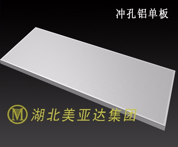 买铝单板批量送料头 美亚达承接工程项目