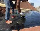 没有任何预付定金 江东汉中门家庭房屋粉刷房屋维修房屋防水补漏
