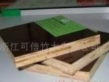 供应竹胶板,建筑模板.桥梁板、制砖托板、