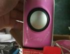 顶好佳音箱USB2.0MiniSpeaker