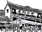老街小牛 锑锅麻辣烫加盟条件有什么?加盟费多少钱