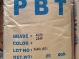 长春PBT原料 1100 抗紫外线PBT树脂 耐油耐磨损