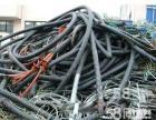 兰州电缆回收价格 兰州废旧电缆回收兰州回收电缆价格