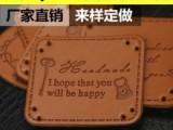 东莞祥悦厂家直销新款PU皮标 压变色皮标