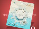 厂家供应LED改造灯板 led改造光源吸顶灯改造板节能环形光源板