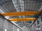 无锡冶金起重机 行车起重机保养 双梁防爆起重维修 起重机维修