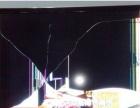 高价上门回收 坏液晶电视,专收,碎屏,坏屏,线屏