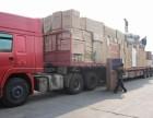 武汉物流公司 武汉至全国各地整车零担运输