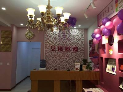 艾斯欧迪美容院加盟 美容院如何进行营销?