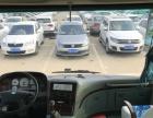 江淮 110ps 国三 19座 5万公里2012年东风超龙19座