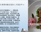无锡新区酒店饭店长期工配送博海一批厨师服务机构