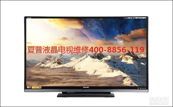 广州夏普液晶平板电视售后服务维修咨询电话最新官方网站欢迎光临