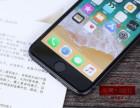 郑州iPhone6s分期付款 办理简单 流程透明快捷