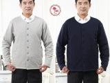 蚕娟免翻新蚕丝保暖衣丝棉袄加大保暖内衣保暖健康中老年丝棉袄