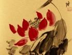 江门征集字画书法私下交易古玩古董交易收藏品出手交易联系