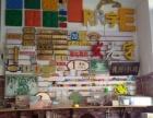 潍坊寒亭腾达雕刻广告各种门头制作雕刻亚克力加