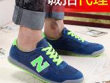 新款男士帆布鞋男鞋韩版板鞋休闲鞋透气鞋子韩版潮流 厂家直销