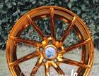 旋乐轮毂CVT旋转各种电镀款式,多尺寸多数据