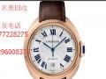 柳州手表回收柳州哪里回收卡地亚手表
