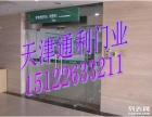 津南区安装门禁系统