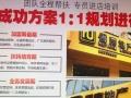 儒房地产面向嘉兴邯郸寻找一位独家合作伙伴