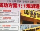 儒房地产面向嘉兴邯郸寻找一位**合作伙伴