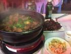 嘻哈鸡火锅店加盟 鸭爪爪火锅加盟 微山炒鸡中国菜馆加盟
