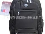 批发卡曼斯CARMANS笔记本电脑双肩背包、书包