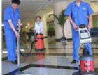 专业保洁20年 油烟机清洗 开荒保洁 地毯清洗