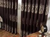 北京家庭窗帘遮光帘定做上门安装窗帘杆