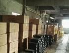 老火车站 仓库办公室共1100平米