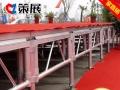 湖北厂家直销铝合金舞台桁架演出庆典舞台拼装活动舞台