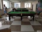 重庆台球桌专卖店 重庆伯爵台球桌厂 大型样品展示厅