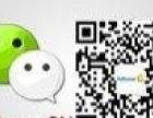 系统全面免费python视频、python教程分享