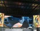 鹰潭LED全彩显示屏/室内双色显示屏/单元板供应商