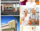 北京市东城区养老公寓多少钱普亲养老