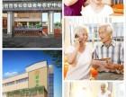 北京市丰台区东高地老年公寓,普亲养老院