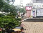 北辰财富中心旁边北辰商业街上20平米商铺出租