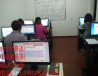 新都大丰龙桥安靖斑竹园电脑培训学校开设平面设计班了