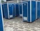 安宁移动厕所出租租赁 马拉松临时租赁价格 八月十五大优惠