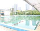 江北石子山体育公园室外游泳池6.15盛大开放!